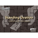 STANDING OVATION  -  SHINJI & MASUDA